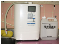 EO水生成器